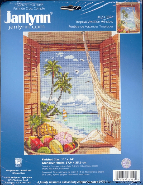 Tropical Vacation Window (542x700, 375Kb)