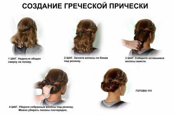 Вязание спицами для подростка с описанием