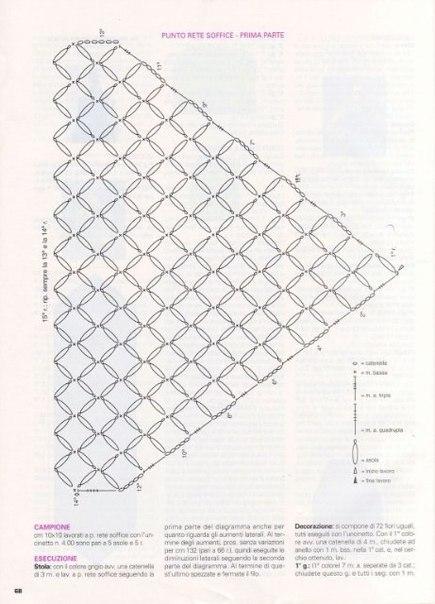 qIyusOysXf4 (435x604, 58Kb)