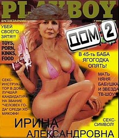 domashnyaya-porno-zrelaya
