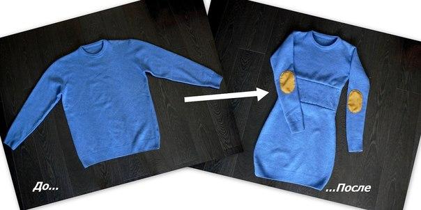 блузки под aтлaсные бриджи