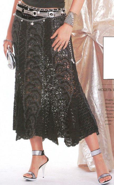 Праздничная юбка выполнена на основе