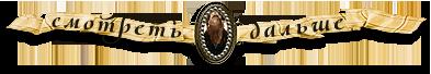 87563635_9c647137d7df (393x68, 39Kb)