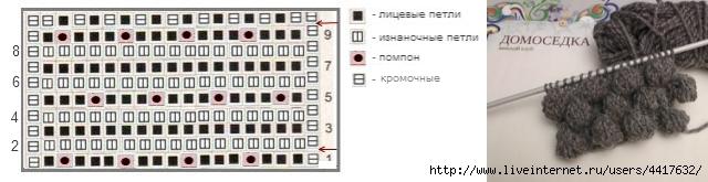 2308726 (640x165, 97Kb)