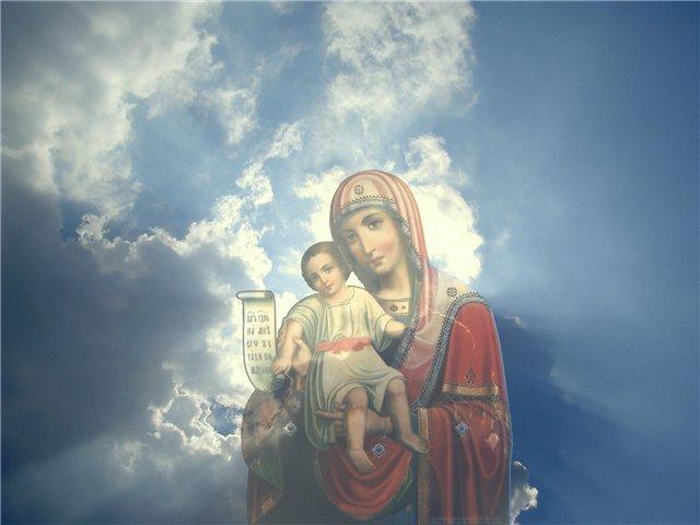 сегодня во сне видела образ богородици на небесах чувства вам