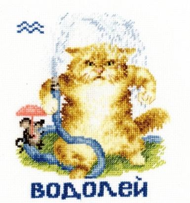 1348169312_Stitchartzodiakvodoley0 (385x413, 138Kb)