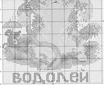 Превью Stitchart-zodiak-vodoley2 (700x570, 369Kb)