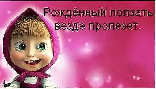 Фото Ирина, Кривой Рог, - добавлено 17 декабря 2013 в альбом Лента но