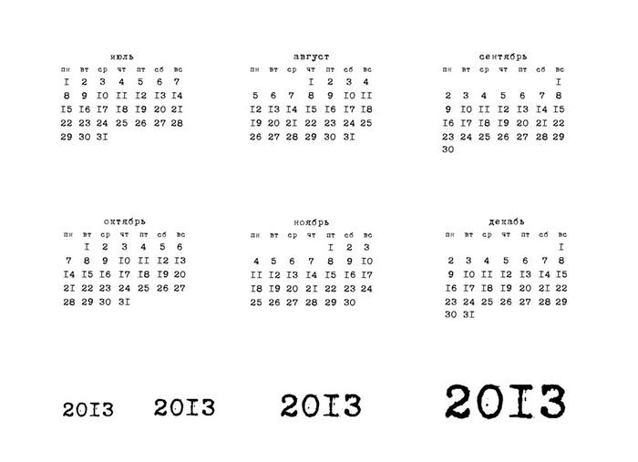 calendar2013no_frame_2[1] (700x507, 54Kb)