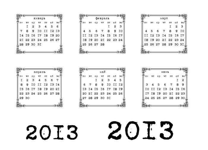 calendar2013_1[1] (700x507, 71Kb)
