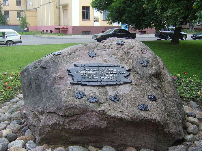 800px-Baranavichy_holokost_monument_ (700x525, 119Kb)