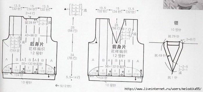 з1 (700x318, 116Kb)