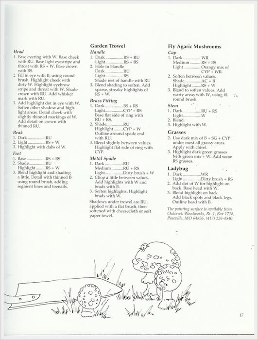 19deco (531x700, 190Kb)