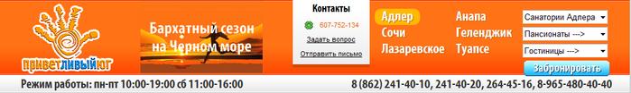 Безымянныйувуацуа (700x104, 71Kb)