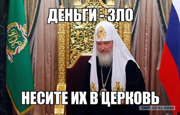 http://img0.liveinternet.ru/images/attach/c/6/91/803/91803148_4161105_post3134820999781321.jpg