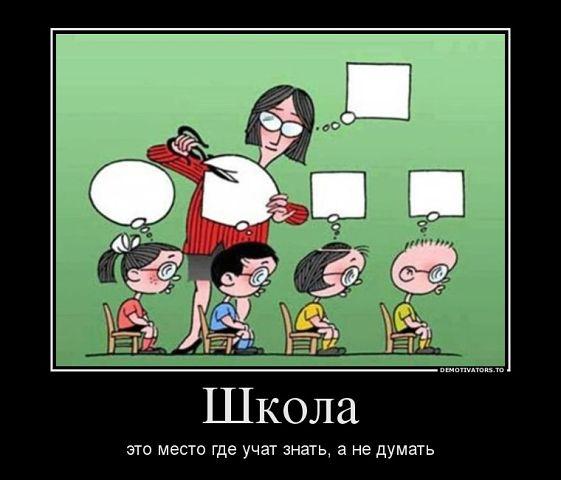 http://img0.liveinternet.ru/images/attach/c/6/91/803/91803774_getIm5age.jpg