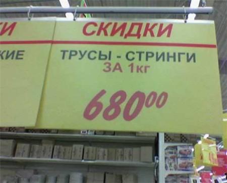 5026817_4803808_18cd56ae (450x362, 34Kb)