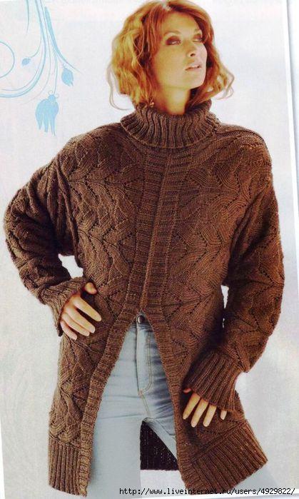 Длинный узорчатый пуловер со шлицей