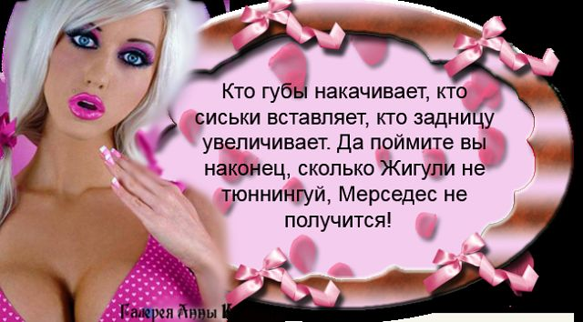 http://img0.liveinternet.ru/images/attach/c/6/91/818/91818304_large_getImage__7_.jpg