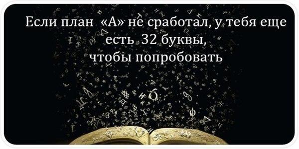 4524271_3eb388dbe5c4c56eebb030617d0b0536_b (600x300, 43Kb)
