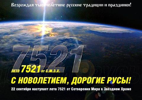 7521 (480x339, 51Kb)