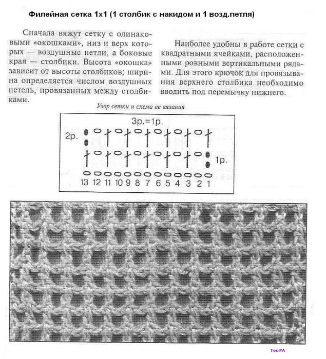 Как из китаянки сделали анджелину джоли