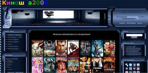 Киношка2000 (584x287, 101Kb)