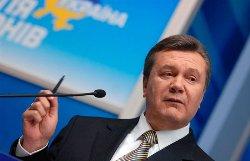 Янукович (250x161, 10Kb)