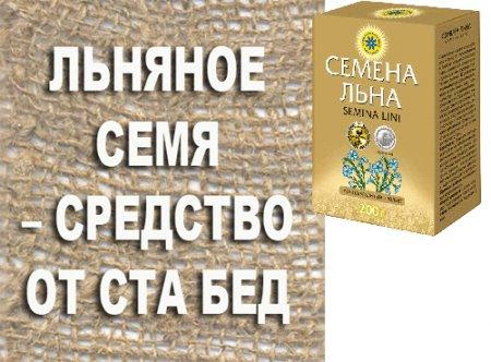 9420534_921c1994 (450x332, 43Kb)