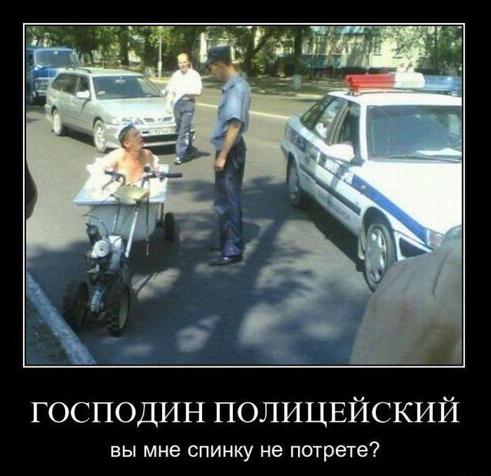 1297883267_demotivayory_41 (700x678, 74Kb)
