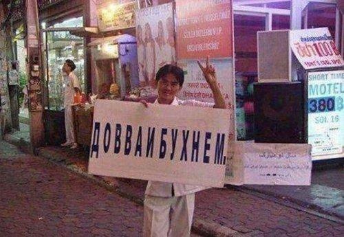 1335248165_prikoly-5 (500x345, 49Kb)