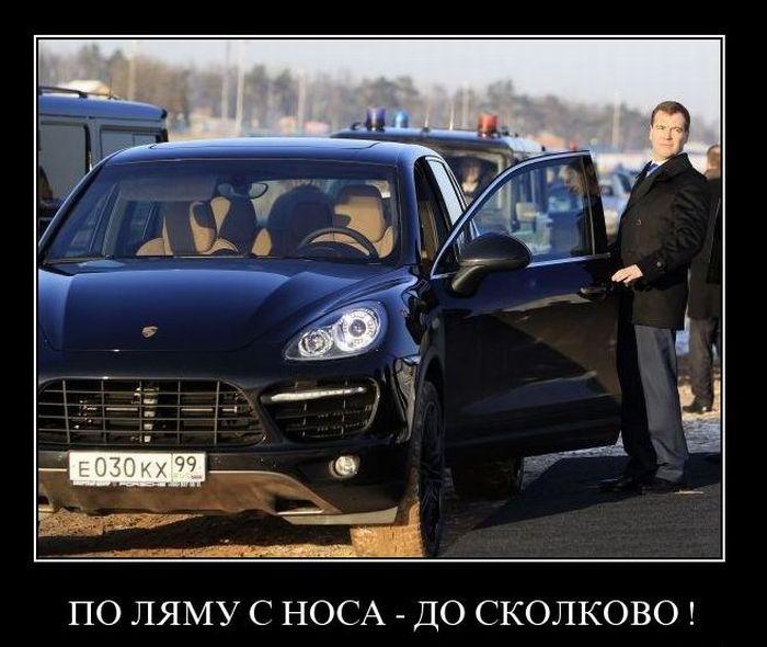 1295614463_demotivatory_38 (700x590, 74Kb)