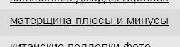 683232_kpz51 (253x66, 5Kb)