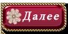 aramat_02 � (100x50, 10Kb)