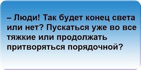 297699_270371643074745_738122701_n (480x240, 27Kb)