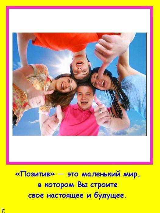 motivators_78 (525x700, 65Kb)