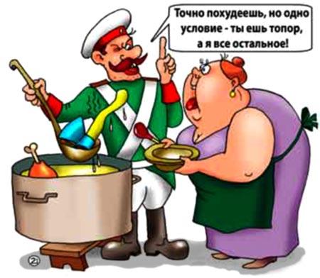 Evgeniy_Kran_-_Kasha_iz_topora (450x392, 32Kb)