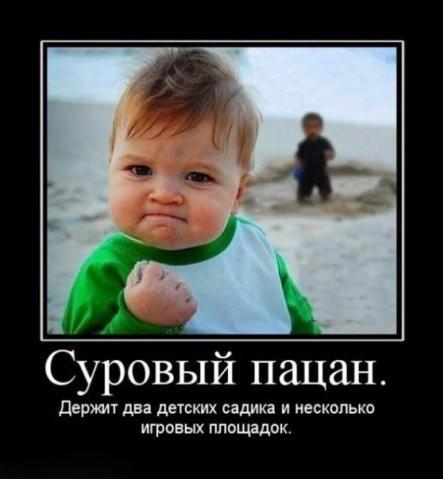 Смешные картинки о детя smeshnie kartinki 443x479