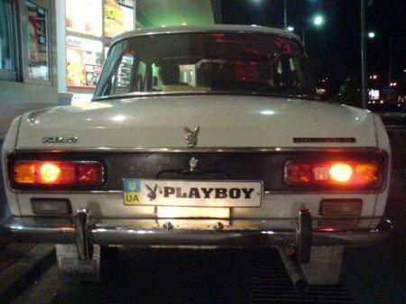 1330516507_playboy_01 (450x337, 30Kb)