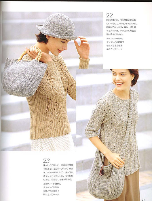 俄网日文杂志(36) - 荷塘秀色 - 茶之韵