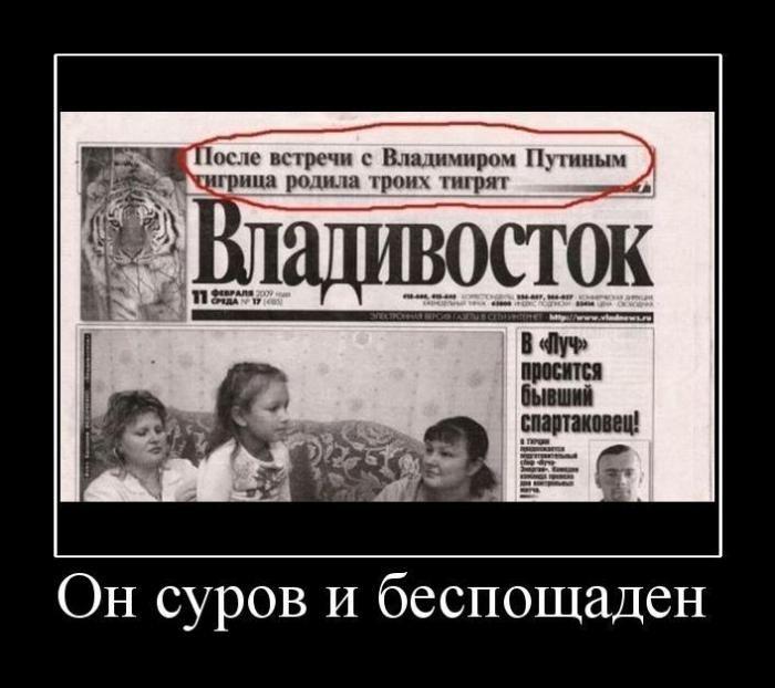 1348166407_demotivatory_20 (700x622, 53Kb)