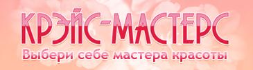 4524271_logo_blank (365x102, 45Kb)