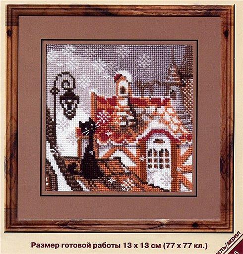 Техника: счетный крест Производитель: Риолис Страна производства: Россия Цветов: 9 Размер: 13х13 см Вышивка: 77*77 кл.