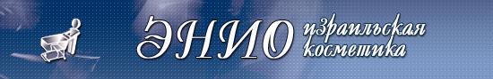 logo (550x89, 28Kb)