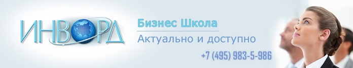2804996_shkola_biznesa (700x135, 30Kb)