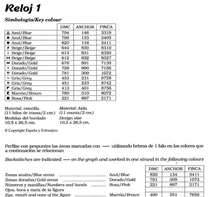 pag.06_key (700x665, 179Kb)