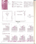 Превью Let_s_knit_series_NV4372_2008_kr_84 (574x700, 202Kb)