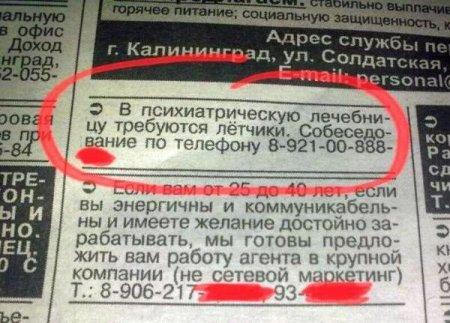 1337451364_prikolnullnye_obnullavlenia_i_nadpisi_028 (450x323, 47Kb)
