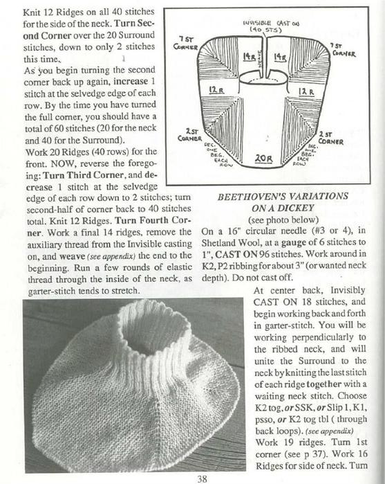Круговое вязание по циммерман