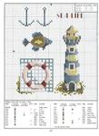 Превью sea life16 (509x700, 364Kb)